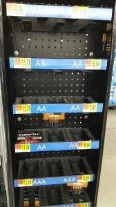 empty battery shelf, TealAshes.com